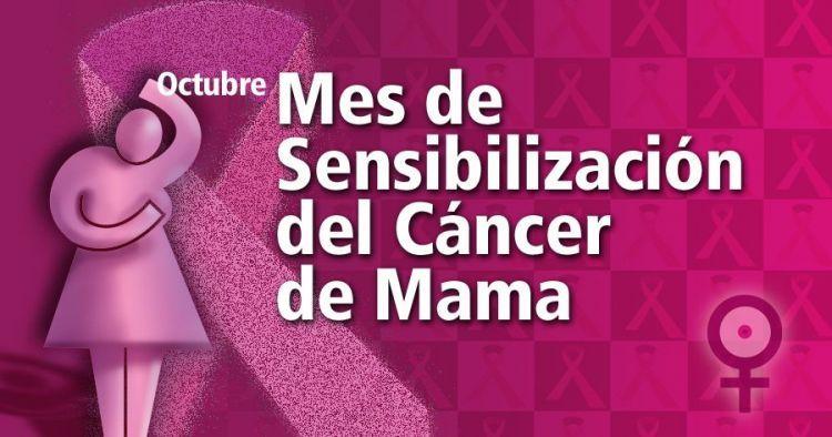 Octubre_Mes_Internacional_de_lucha_contra_el_CyAncer_de_Mama